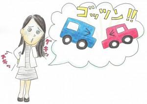 交通事故、むち打ち、後遺症